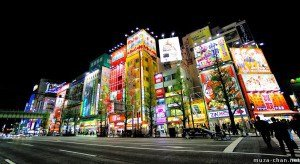 akihabara the electronic capital of japan 300x164