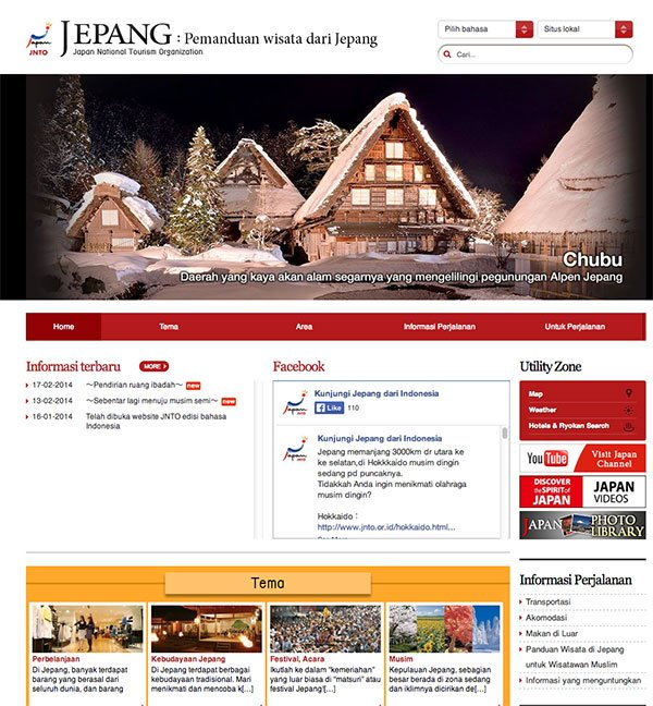 indonesian website for japan visitors