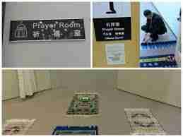 muslim friendly japan