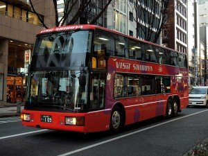 Tokyo Corp Operates Free English Audio Tours On Sightseeing Buses Equipped With WiFi 1