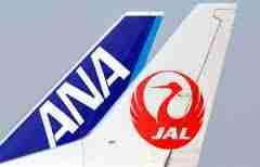 ana jal offer halal food in their international flights