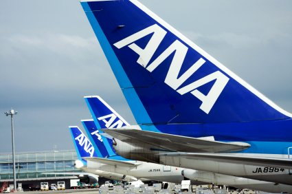 ana expands its halal food oferings
