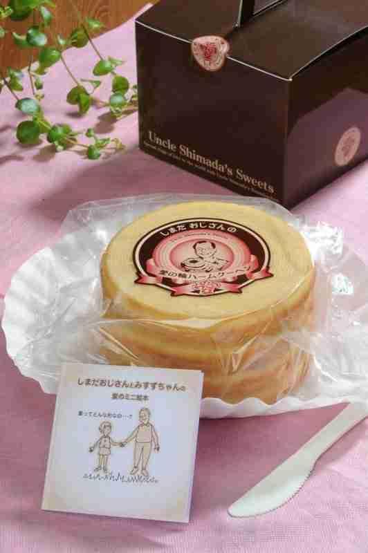 Halal Cake Japan
