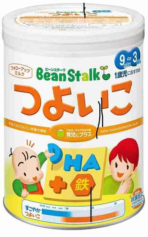 Bean Stalk baby mailk