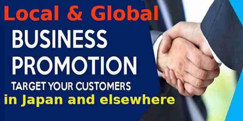 Halal Business Promotion