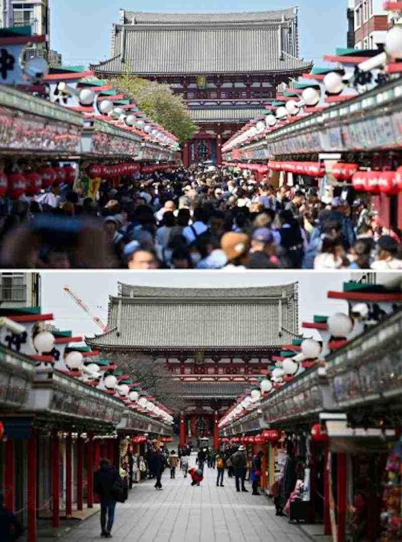 Japanese tourist sites