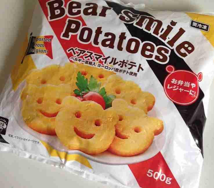 Bear Smile Potatoes Product is halal